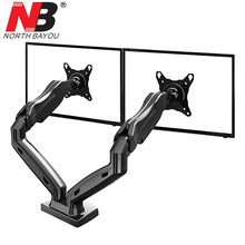 "NB F160 Gas Spring 360 Degree Desktop 17""-27"" Dual Monitor Holder Arm Full Motion Dual Arm Monitor Mount Bracket(China)"