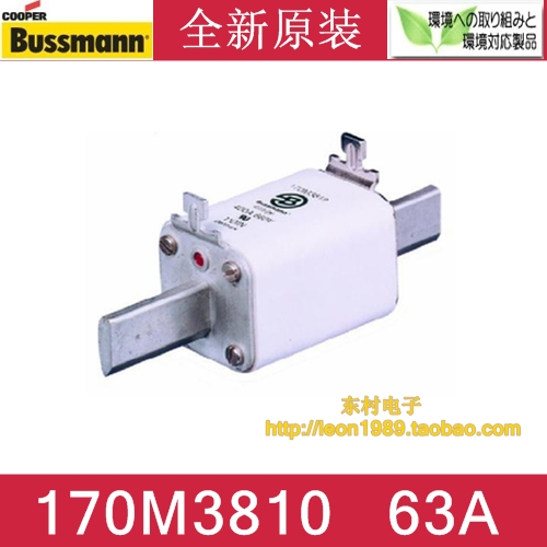 цена на [SA]United States BUSSMANN Fuses 170M3810 170M3810D 63A 690V 700V fuse
