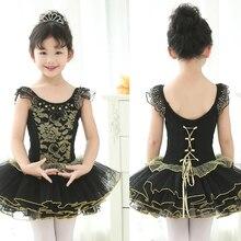 2017 children ballet summer clothing girls ballet dance dress