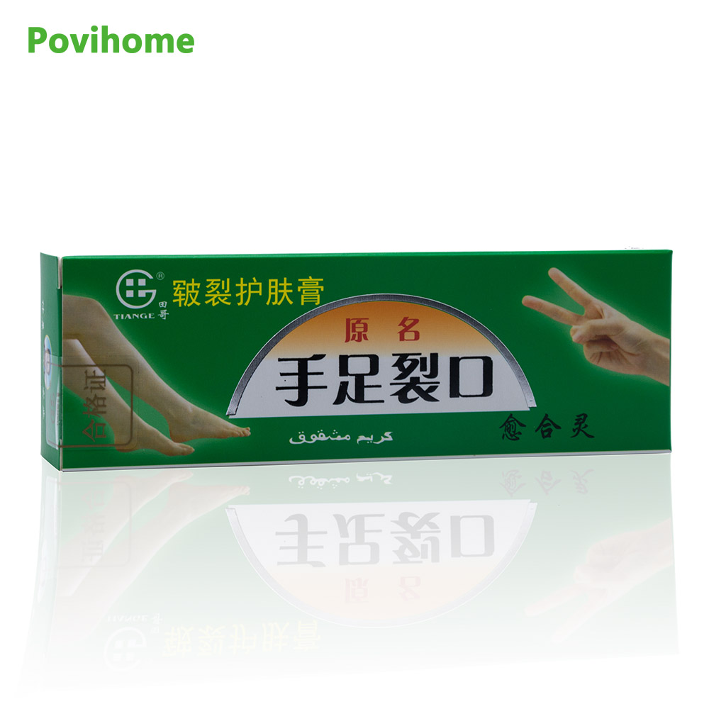 все цены на 1PCS Povihome Skin Care Cream Crack Rupture Healing Pain Relief Cream Anyone Care  Hand Foot Frostbite Chapped C1356 онлайн