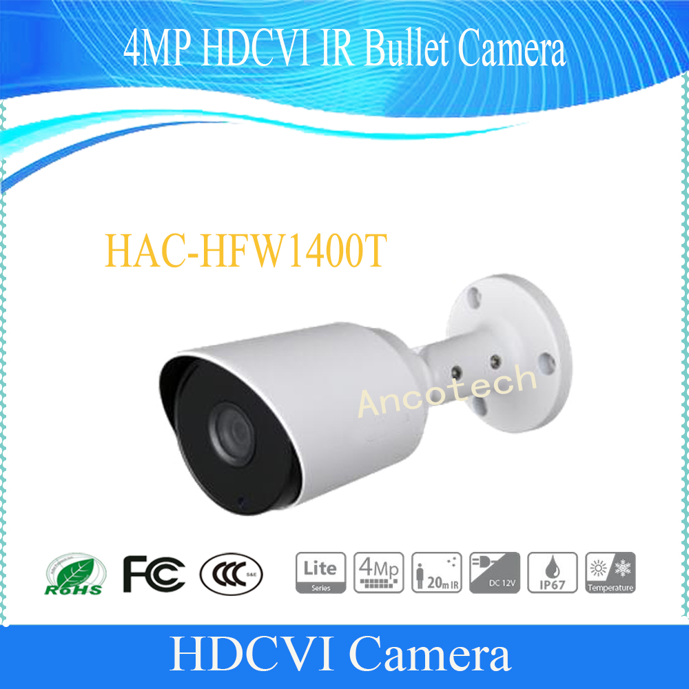 Free Shipping DAHUA Security Camera CCTV 4MP HDCVI IR Bullet Camera IP67 without Logo HAC-HFW1400T free shipping dahua security camera cctv 4mp hdcvi ir bullet camera ip67 without logo hac hfw1400r vf