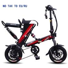 2018 мини e-велосипед складной электрический велосипед 48V12A литиевая батарея 350 Вт Электрический велосипед Скутер велосипед Бесплатная доставка без налога в США