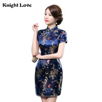 8a2b41c46 New Chinese Dress Vestidos Mujer Women S Silk Satin Cheongsam Qipao Dragon  Phenix Flower Chinese Traditional