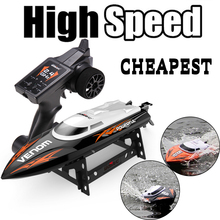 RC Boat UDI udi001 2.4G high speed racing boat 32CM 20km/h