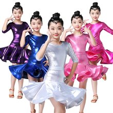 Kids Modern Latin Ballroom Party Dancing Dress Fashion Girls Competition Practice Dance Stage Dancewear Costumes