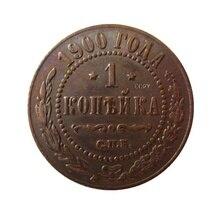 Дата 1900 1901 1902 1903 1905 1906; рассчитанная на русскую зиму 1 копейка Николая II копия монеты