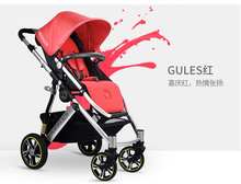 Brand baby stroller 4 wheels babyruler stroller  strong package high quality fast delivery