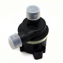ADDITIONAL AUXILIARY ELECTRIC COOLANT WATER PUMP FOR Volkswagen VW Amarok Touareg Audi A4 A5 A6 / Avant Q5 Q7 OE: 059 121 012B new 059 121 012 b electric additional auxiliary coolant water pump for vw amarok touareg audi a4 s4 a5 s5 a6 s6 q5 q7 059121012b