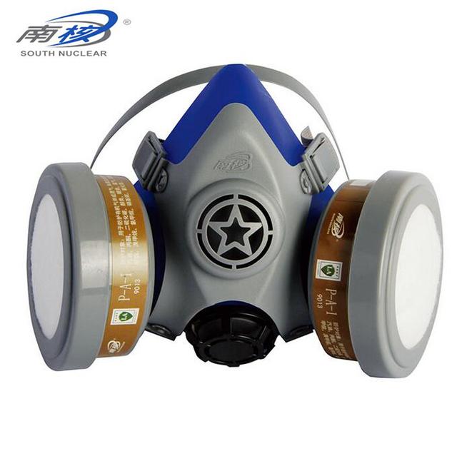 SUR NUCLEAR 8089 Media Máscara del Respirador Reutilizable de Silicona Máscara de Protección Contra gases Orgánicos y Pintura 7 Artículos para 1 Unidades YG025