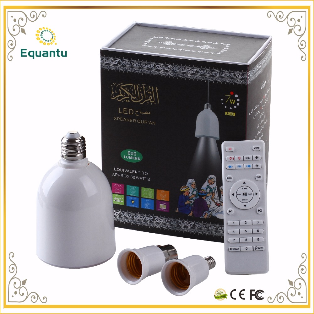 Equantu 8G haut-parleur bluetooth Kaaba Conception Saint Coran/Ayat/Sourate Haut-Parleur Musulmans Islamique Cadeau mp3 Portable avec Traduction