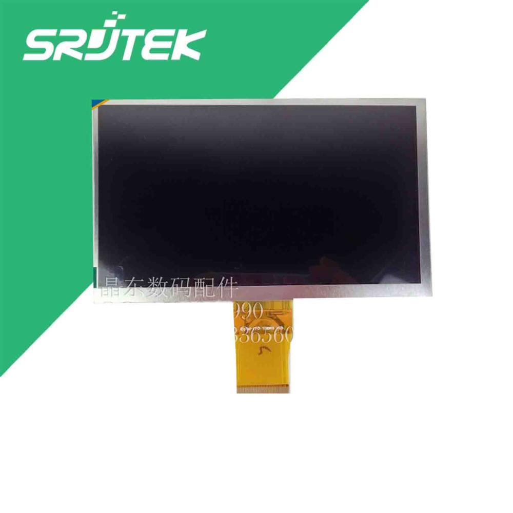 7 inch digital-fpc-y81349 LCD Display Screen Moniter Tablet PC LCD Module Panel
