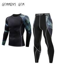Мужские колготки Set Runnign Компрессионные футболки Брюки обтягивающие с длинными рукавами Фитнес