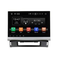 OTOJETA Android 8.0 car DVD octa Core 4GB RAM 32GB rom multimedia player for opel Astra J 2011-2014 cd300 cd400 radio recorder