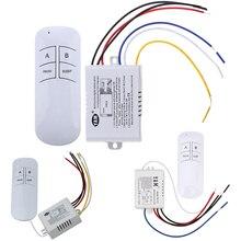Дистанционный светильник, беспроводной переключатель вкл/выкл, 220 В, светильник, цифровой беспроводной настенный пульт дистанционного управления, приемник, передатчик, 3 способа, 220 В
