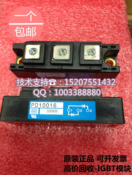 Brand new original Japan NIEC PD10016 Indah 100A/1200-1600V thyristor modules brand new original japan niec indah pt200s16a 200a 1200 1600v three phase rectifier module