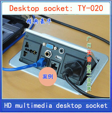 Desktop socket /hidden multimedia information box outlet / RJ45 3.5 Audio USB VGA 6.5 microphone interface desktop socket TY-020