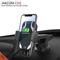 JAKCOM CH2 Smart Wireless Car Charger Holder Hot sale in Chargers as lvsun t4 xtar