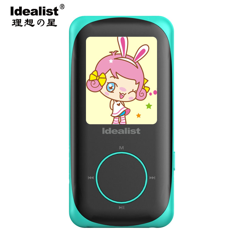 Idealist Sport HIFI MP3 Running MP3 Player 1.8 Inches Lossless MP4 Player Picture Record Video TF With Earphone Armband Speaker image