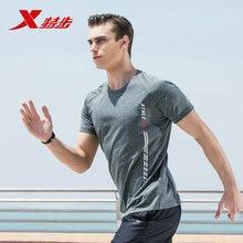 Xtep Спортивная футболка мужская летняя с коротким рукавом Футболка для бега фитнес стрейч короткая дышащая рубашка мужская 882229019220