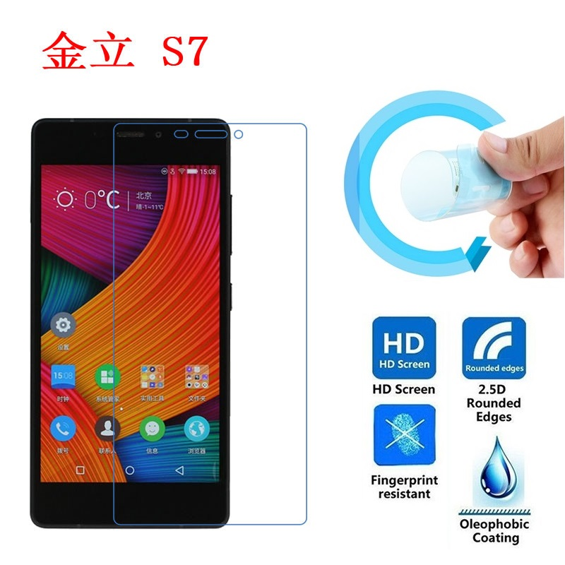 Gionee Elife S7 GN9006 Screen Protective Film, Ultra-Thin HD Clear Soft Pet Screen Protector Film for Gionee Elife S7 GN9006