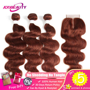 Human-Hair-Bundles Closure with 33-Color Honey Red Brown 4x4/Lace/Brazilian/..