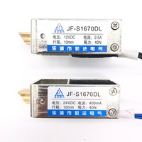 Pull Type JF S1670DL DC 6V 12V 24V Linear Solenoid Electromagnet 2 5A Force 40N Travel