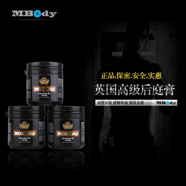 high grade adult products sex cream for Fisting anal sex  lubricant Vaginal sex masturbation  150ml