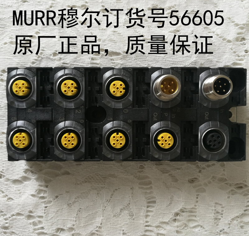 D-71570 Order Number ART NO.: 56605 Bus Module