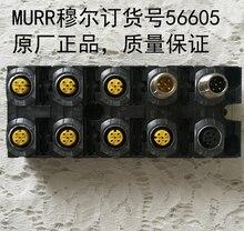 D-71570 order number ART NO.: 56605 bus module цены онлайн