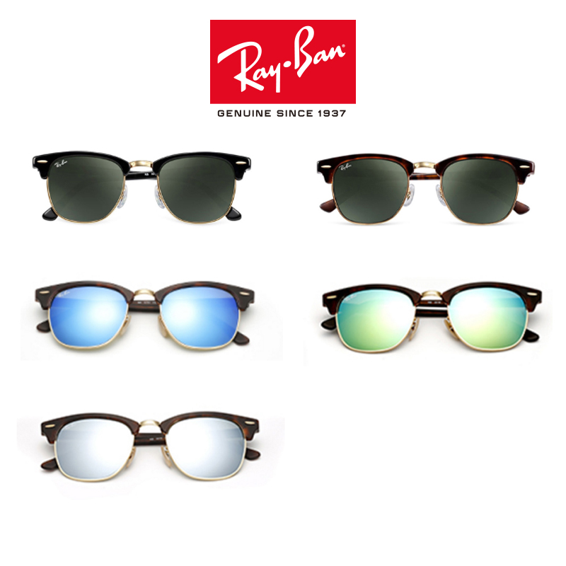 Rayban Retro 2018 Original Brand Designer classic Sunglasses UV Protection Men Women prescription Sun Glasses RB3016-W0366