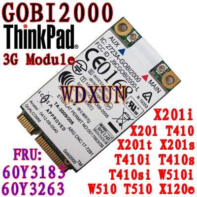 Lenovo ThinkPad X201i Qualcomm WWAN X64 Driver Download