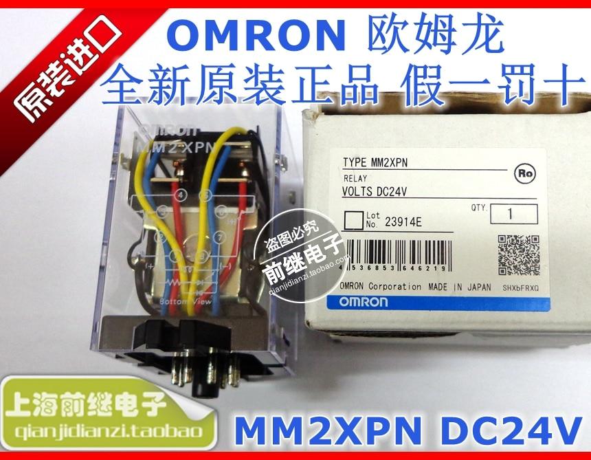 MM2XPN-DC24V MM2XPN-24VDC DC24V relay