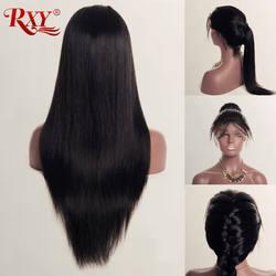 RXY Реми прямо Синтетические волосы на кружеве парик с волосы младенца Glueless бразильского парик Синтетические волосы на кружеве