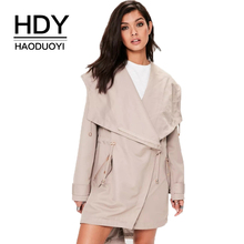 HDY Haoduoyi Solid Light Pink Women Casual Trench Coats Turn-down Collar Asymmetric Length Zipper Pockets Button Female Outwears