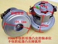 105mm Bottom Diameter Vacuum Cleaner Motor 1200w Thru Flow Motor