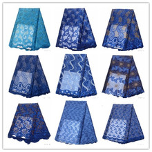 Latest French Lace Fabrics High Quality Nigerian Tulle Royal blue Fabric African Laces Wedding New Style Net