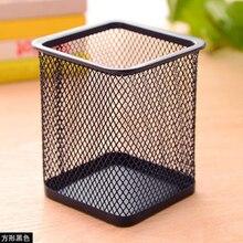 High quality Round / square rustproof metal mesh pen holder  cosmetics Stationery Organizer Holder Desk  Office Supplies