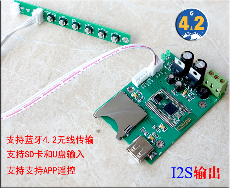C20 Bluetooth 4.2 lossless SD card u disk player supports computer USB input i2s output