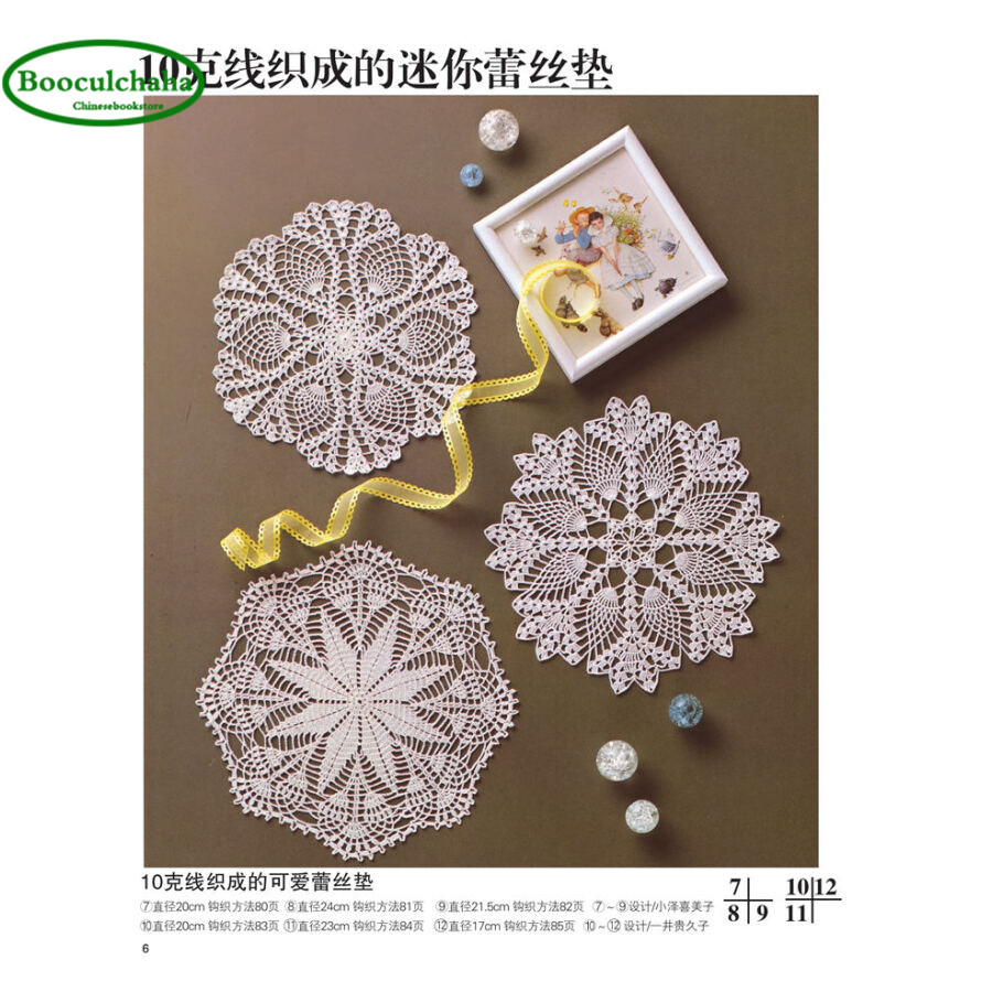Office & School Supplies Luxury Lace Crochet Knitting Patterns Book For Tablecloth And Lace Cushion Golden Lace