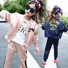 Kids Clothes Girls Tracksuit School Girls Autumn Spring Clothing Set Children Long Sleeve O-neck Jacket+Track Pants цены