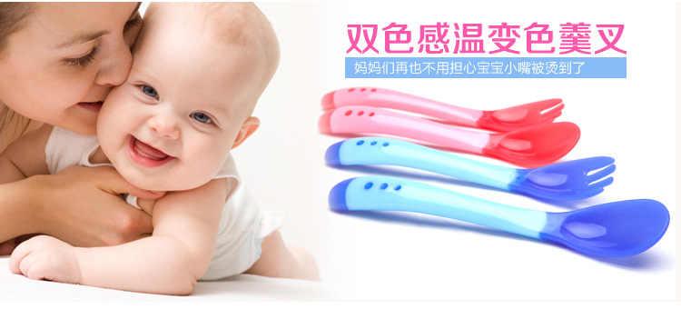 Juego de cuchara de alimentación para bebé, tenedor, vajilla, cuenco, cuchara para chupete, tapa antideslizante para niños, taza de cena, chupete para niños