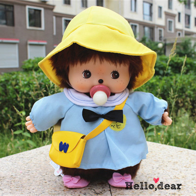 Cute Monchichi Constellation 30cm Plush Toys Doll monkiki Bag Pendant Car Charm  Kiki Children Toy Kids Gift Monchhichi M185
