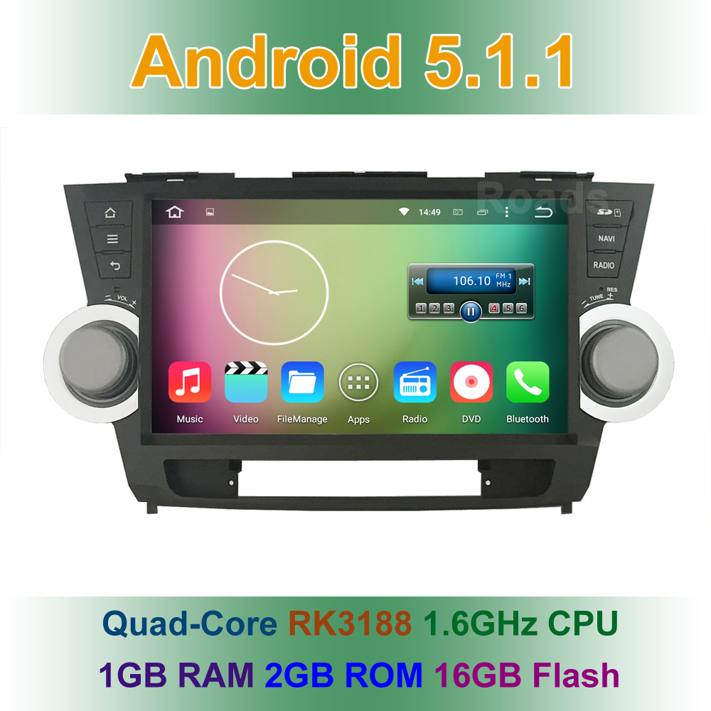 10 1 inch Quad Core font b Android b font 5 1 1 Car DVD Player