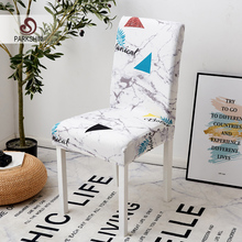 Parkshin Modern Chair Cover Elastic Seat Covers Painting Slipcovers Restaurant Banquet Hotel Home Decoration For