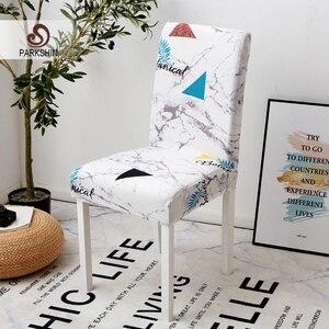 Image 1 - Parkshin מודרני כיסא אלסטי כיסוי מושב כיסא מכסה ציור כיסויים מסעדה משתה מלון עיצוב הבית עבור אירועים
