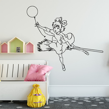Large little girl Wall Decal Living Room Removable Mural Decor Bedroom Vinyl Stickers Wallpaper