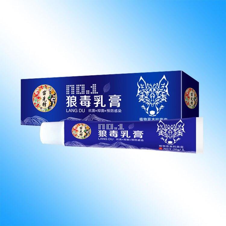 20g aureus ointment body care anti-itch cream