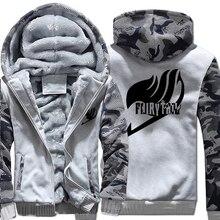 Fairy Tail Fleece Winter Jacket (6 Styles)