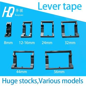 Lever tape guide F SSY 8MM 12-56MM feeder yamaha smt spare parts KHJ-MC145-00 KHJ-MC145-01 KHJ-MC245-00 KHJ-MC445-00