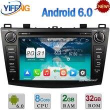 """8 """"Octa Core 3G/4G WIFI Android 6.0 2 GB RAM 32 GB ROM DAB + Coche REPRODUCTOR de Radio Estéreo de Vídeo Dvd GPS Para MAZDA 3 2009 2010 2011 2012"""